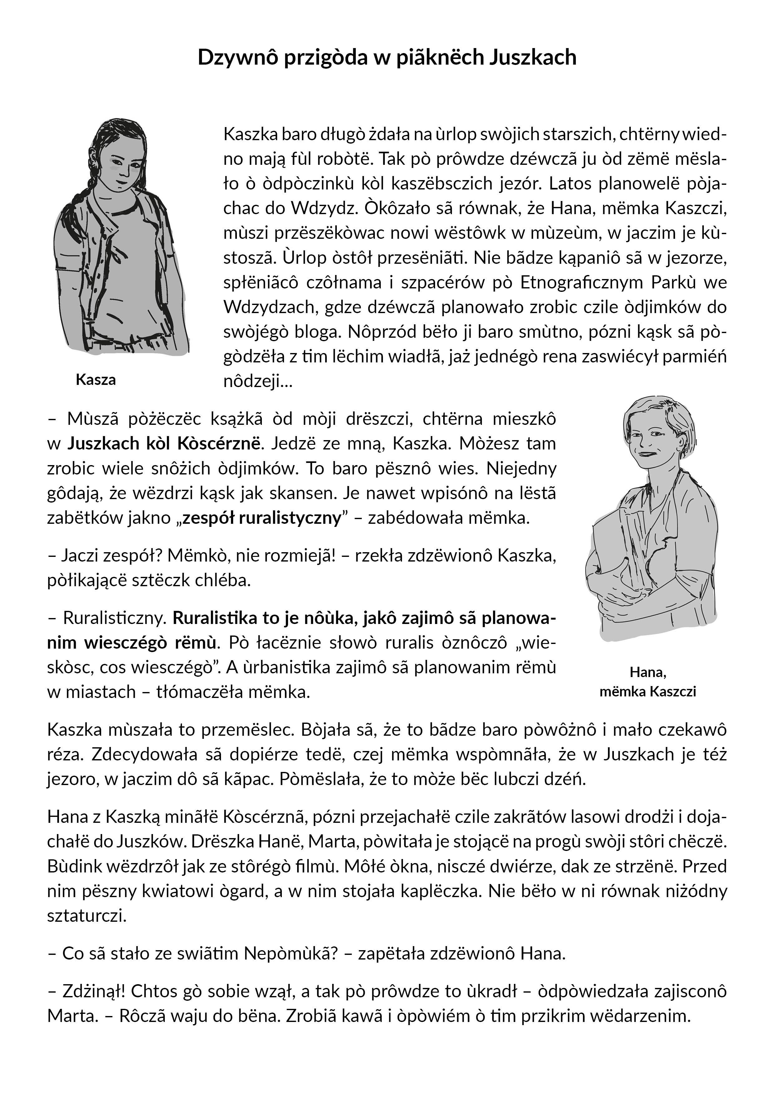 opowiadanie o Juszkach 1 strona